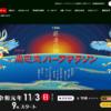 【第18回 尚巴志ハーフマラソン 2019】結果・速報(リザルト)