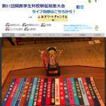 富山 京産大 袋井泉希