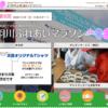 【足羽川ふれあいマラソン 2020】結果・速報(リザルト)