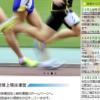 【兵庫県実業団長距離記録会 2018年12月8日】結果・速報(リザルト)
