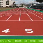 【日本実業団女子長距離記録会 2018】結果・速報(リザルト)