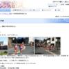 奥多摩渓谷駅伝 2019【支会・自治会】結果・速報(リザルト)