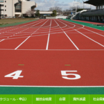 【日本実業団女子長距離記録会 2019】スタートリスト・出場選手一覧