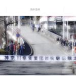 【神奈川県実業団ロードレース 2020】結果・速報(リザルト)