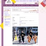 【桐生市堀マラソン 2020】エントリー10月7日開始。結果・速報(リザルト)