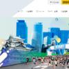 【名古屋シティマラソン 2020】エントリー10月9日開始。結果・速報(リザルト)