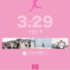 【よこはま春風ラン 2020】エントリー10月10日開始。結果・速報(リザルト)