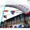 【香住ジオパークフルマラソン2020】エントリー9月14日開始。結果・速報(リザルト)