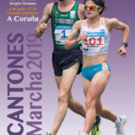 【IAAF競歩グランプリ・ラコルーニャ 2019】結果・速報(リザルト)岡田久美子、日本新