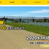 【兵庫・加古川30K】結果・速報(リザルト)