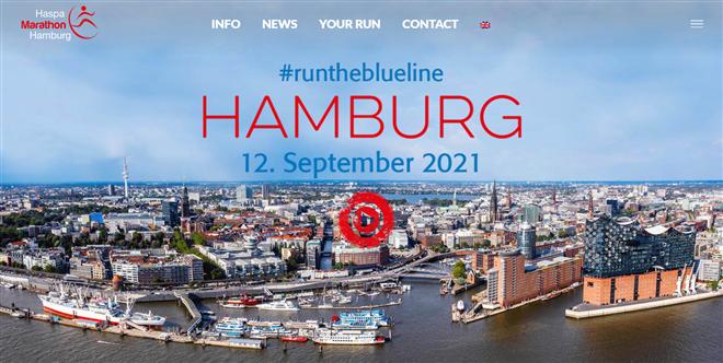 ハンブルクマラソン2021
