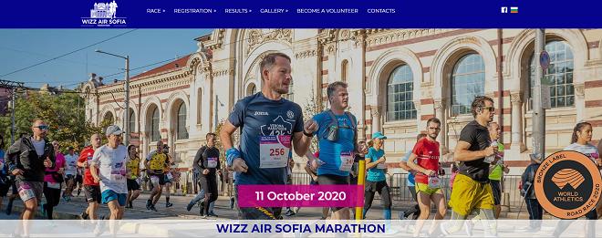 ソフィアマラソン2020