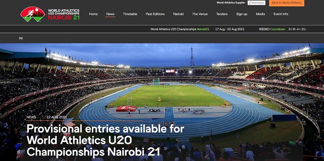 U20世界陸上ナイロビ2021